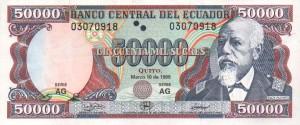Sucre Ecuador